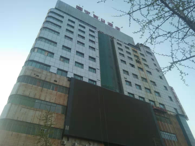 国宇假日酒店